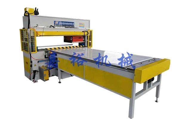 祝贺盐城市嘉裕机械制造有限公司网站正式上线!